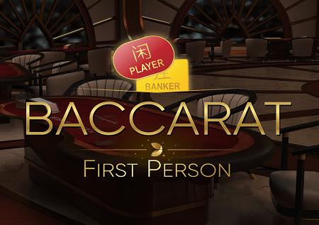 First Person Baccarat – gemu ya kwanza ya kufikirika ya Ufaransa yenye nafasi!